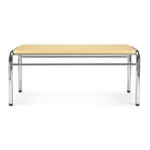 アイコ 応接テーブル センターテーブル  幅1065×奥行525×高さ450MM|offic-one