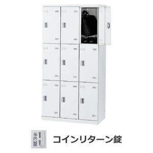 生興 SLBW-9-R 3列3段9人用ロッカー ホワイト  コインリターン錠 offic-one