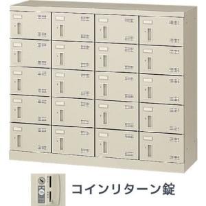 生興 SLB-M420-R 20人用ロッカー コインリターン錠 4列5段 offic-one