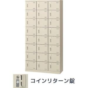 生興 SLB-24-R 24人用ロッカー コインリターン錠 3列8段 offic-one