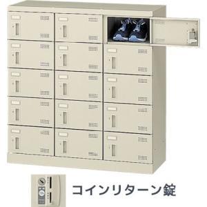 生興 SLB-M15-R 15人用ロッカー コインリターン錠 3列5段 offic-one