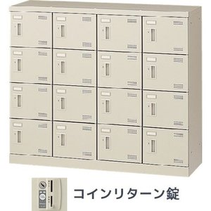 生興 SLB-M416-R 16人用ロッカー コインリターン錠 4列4段 offic-one