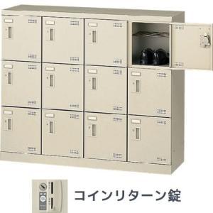 生興 SLB-M412-R 12人用ロッカー コインリターン錠 4列3段 offic-one