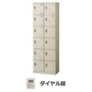 生興 SLB-212-D 12人用シューズボックス ダイヤル錠 offic-one