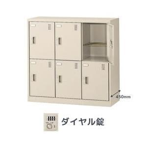 生興 SLC-DM6-D シューズボックスダイヤル錠深型3列2段6人用 offic-one