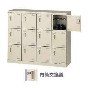 生興 SLB-M412-T 12人用ロッカー 内筒交換錠 4列3段|offic-one