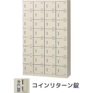 生興 SLB-432-R 32人用ロッカー コインリターン錠 4列8段 offic-one