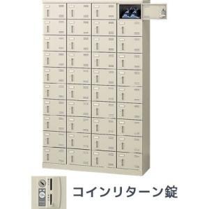 生興 SLB-440-R 40人用ロッカー コインリターン錠 4列10段 offic-one