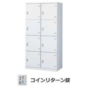 生興 SLBW-8W-R 2列4段8人用ロッカー ホワイト  コインリターン錠 offic-one