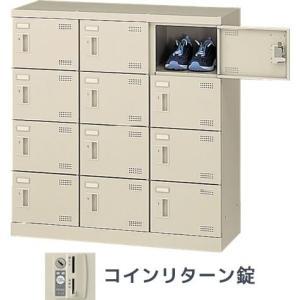 生興 SLB-M12-R 12人用ロッカー コインリターン錠 3列4段 offic-one