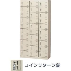 生興 SLB-30-R 30人用ロッカー コインリターン錠 3列10段 offic-one