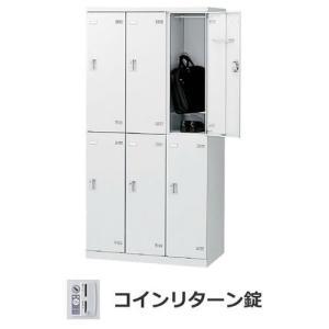 生興 SLBW-6-R 6人用ロッカー ホワイト  コインリターン錠 offic-one