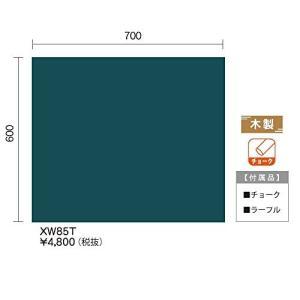 馬印   木製写真用工事黒板 脚付 無地 XW85T サイズ700×600|offic-one