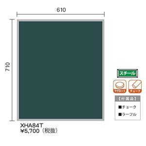 馬印   ハンディーボード 工事 写真用 黒板 スチール グリーン XHA84T サイズ・610×710|offic-one