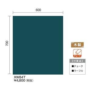 馬印   木製写真用工事黒板 脚付 無地 XW84T サイズ600×700|offic-one