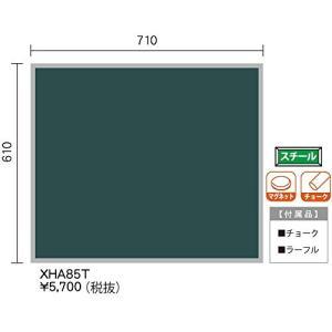 馬印   ハンディーボード 工事 写真用 黒板 スチール グリーン XHA85T サイズ・710×610|offic-one