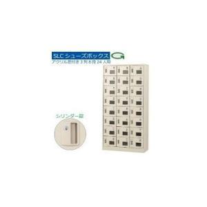 生興      3列8段24人用シューズボックス 窓付タイプ シリンダー錠付  SLC-24TW 51458|offic-one