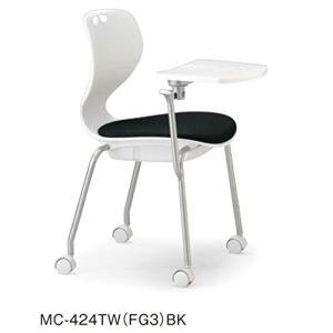 アイコ MC-424TWメモ台付会議用事務椅子 キャスター パット座 ホワイト本体+10色パッド' 4脚セット   VG1PブルーPBU offic-one