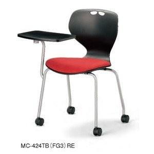 アイコ MC-424TBメモ台付会議用事務椅子 キャスター パット座 ブラック本体+10色パッド 4脚セット   スタッキングタイプ FG offic-one