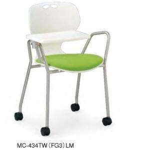 アイコ MC-434TW メモ台付会議用事務椅子 キャスターパット座 ホワイト本体+10色パッド 肘付 4脚セット   VG1PブルーPBU offic-one