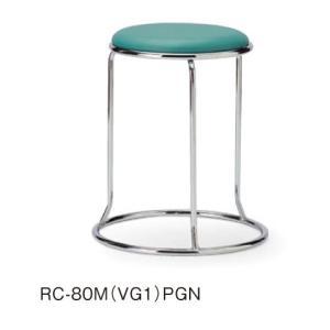 アイコ 丸イス クロームメッキタイプチェア RC-80M 4脚セット スタッキング可能な丸椅子 VG1パステルグリーンPGN|offic-one