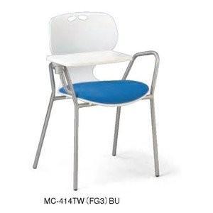 アイコ MC-414TW メモ台付会議用事務椅子 パット座 ホワイト本体+10色パッド 肘付 4脚セットスタッキングタイプ FG3青BU offic-one