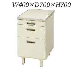 生興   デスク 300シリーズ 3段脇デスク W400×D700×H700 300CG-047N|offic-one