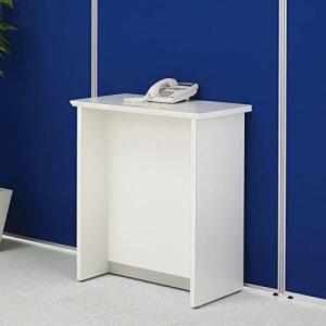 生興   インフォメーションカウンター 無人タイプ ホワイト  BIFシリーズ W800×D420×H900 BIF-80W|offic-one