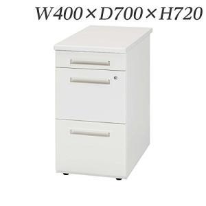 生興   デスク 50シリーズ Sタイプ 脇デスク W400×D700×H720 50SNH-047A ペールアルダー ホワイト|offic-one