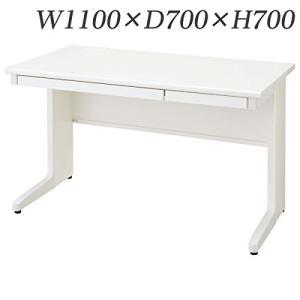 生興   デスク LCSシリーズ 平デスク W1100×D700×H700 脚間L987 LCS-117H ホワイト ホワイト|offic-one