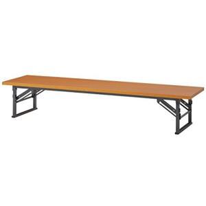 アイリスチトセ アイリスチトセ  折りたたみテーブル OTZ-1845チーク|offic-one