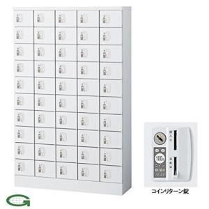 生興      小物入れロッカー 5列10段50人用・コインリターン錠タイプ KLKW-50-R 家具 収納 オフィス収納 AB1-3455BT-A|offic-one