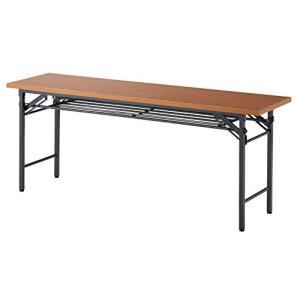 アイリスチトセ アイリスチトセ  折りたたみテーブル OT-1860Tチーク|offic-one