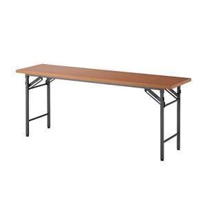 アイリスチトセ アイリスチトセ  折りたたみテーブル OT-1860チーク|offic-one