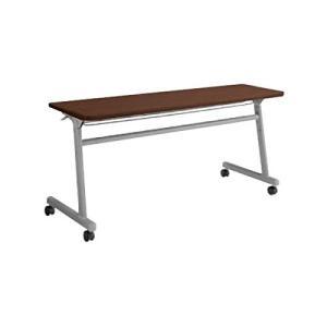 コクヨ      ミーティングテーブル 長方形 KT-900シリーズ W1500×D450×H700MM KT-S902NN ブラウン|offic-one