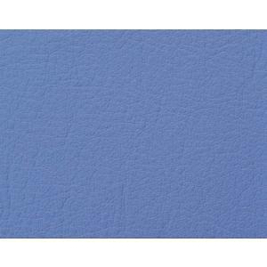 ライオン事務器 品番50700 折りたたみイス No.430SP ブルー|offic-one