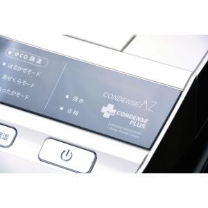 コンデンス除湿機AZ DBX-AZRプラス ■シリーズ名 ■製品寸法 幅(W)[mm]372 ■製品...