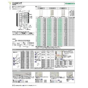 コクヨ品番 SEU-305F1 棚 シェルビング カード差付前後板|offic-one