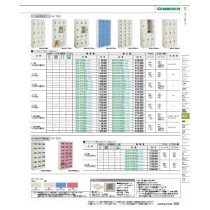コクヨ品番 SLK-HTA24G93 スクールロッカー ハイタイプ3×8強化扉|offic-one
