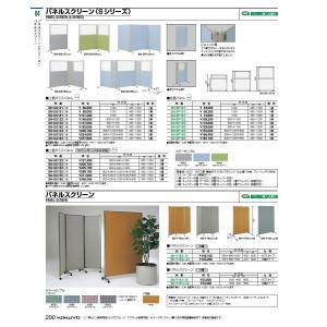 コクヨ品番 SN-Y183K222N パネルスクリーン Yシリーズ(3連)|offic-one