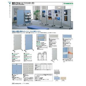 コクヨ品番 SNC-PB12 パネルスクリーン アクテクス 傾斜棚|offic-one