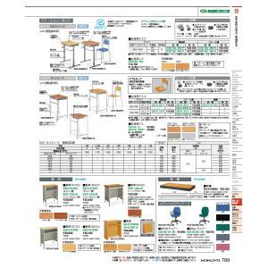 コクヨ品番 SSD-N25BW-P 教育用 5号固定式生徒用デスク N20|offic-one