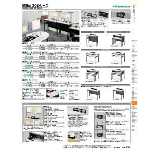コクヨ品番 TVA-CDBNN 記載台デジタルカレンダー...