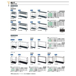 コクヨ品番 US-A160CNN アクセサリー フレーム型アルミ傘立て|offic-one