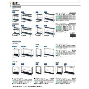 コクヨ品番 US-G40NN アクセサリー フレーム型ステンレス傘立て|offic-one