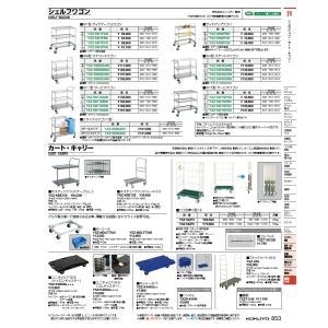 コクヨ品番 YSZT-U45 棚板|offic-one