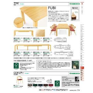コクヨ品番 ZLW-UUC1K966 エコ製品 UUチェア  カタログ掲載ページ コクヨ2018カタ...