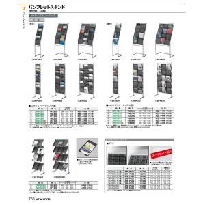 コクヨ品番 ZRP-PS32 パンフレットスタンド用 オプションポップ|offic-one