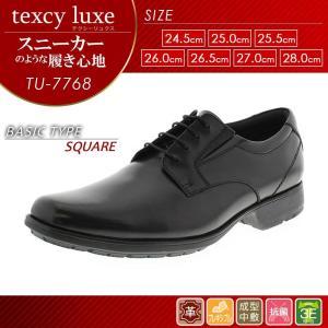アシックス商事 ビジネスシューズ texcy ...の関連商品6