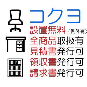 コクヨ品番 SD-ISN1665LDCASPAWN デスク iS 片袖デスクA4 ダイヤル錠 W1600xD650xH720 iSデスクシステム|offic-one